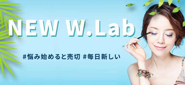 New W.Lab