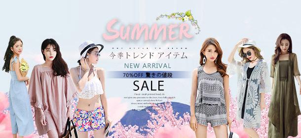 Trendy Fashion Shop Big Sale