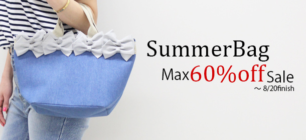 SummerBag最大60%offSALE