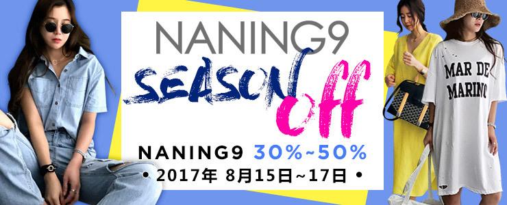 ★NANING9★BIGSALE★