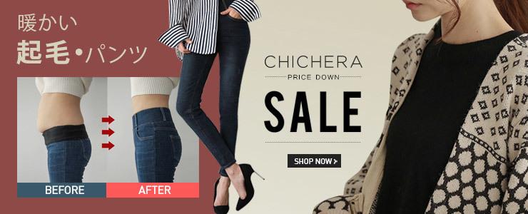 Korean Premium Fashion Chichera
