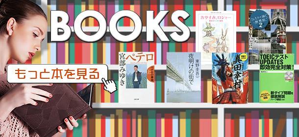 Qoo10 BOOKS & DVD