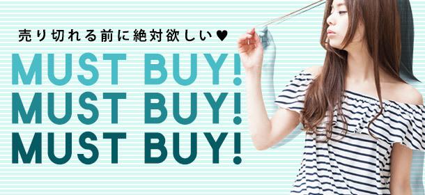 MUST BUY! MUST BUY! MUST BUY!☆