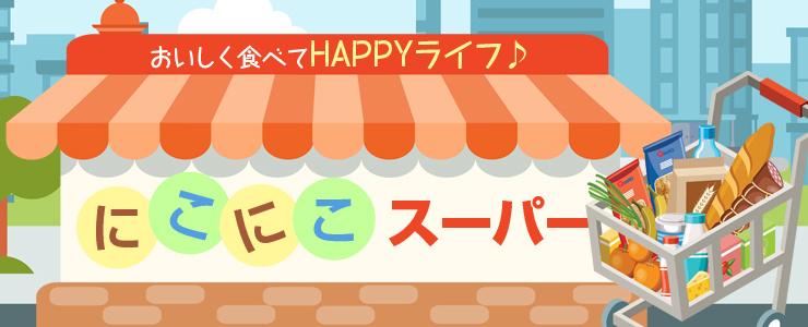 ★狙い撃ちSALE★
