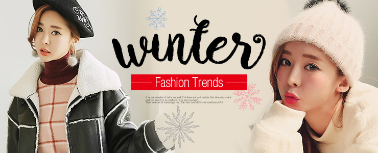 私だけのマストハブ冬ファッション