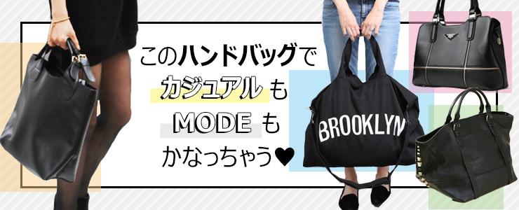 私服がおしゃれなあのモデルズが今、愛用してる最旬バッグ知りたくない・・?