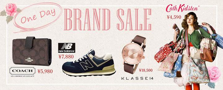 1Day Brand SALE!!\お見逃しなく/