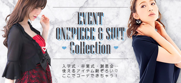 EVENT ONEPIECE SUIT Collection