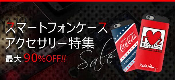 Qoo10_smart phone