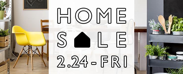 1月20日★ HOME SALE
