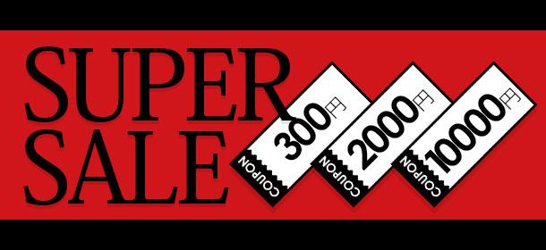 \SUPER SALE/