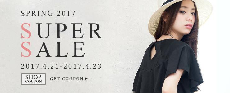 4月スーパーSALE★開始!3日間限定!