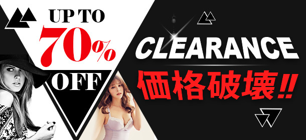 CLEARANCE 価格破壊!!