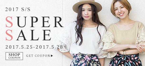 ☆★SUPER SALE★☆
