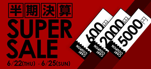\SUPER SALE/2000円クーポンITEM