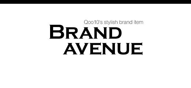 Brand Avenue