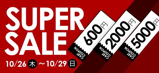\SUPER SALE/レディースアパレル