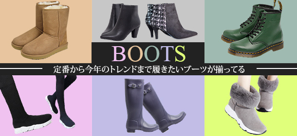 BOOTS♡COLLECTION