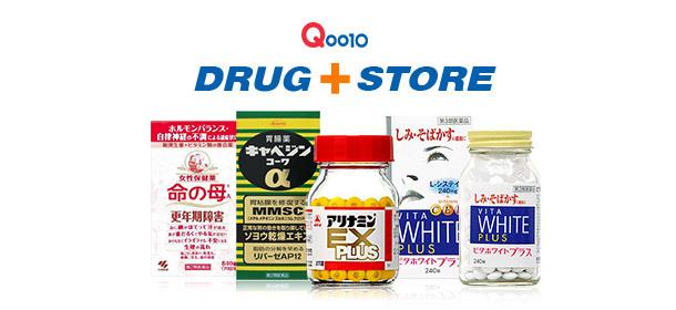 ★Drug Store ★