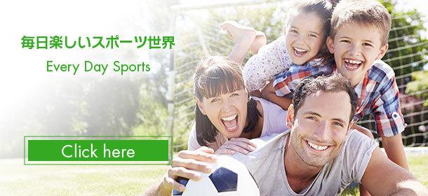 Sports Goods 流行先取りキャッチ!