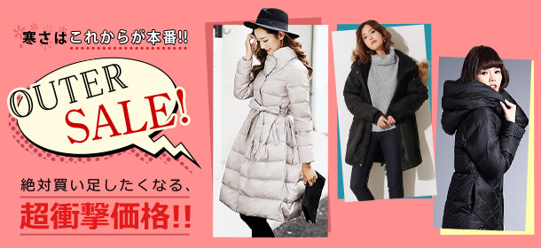 OUTER SALE!!!!!