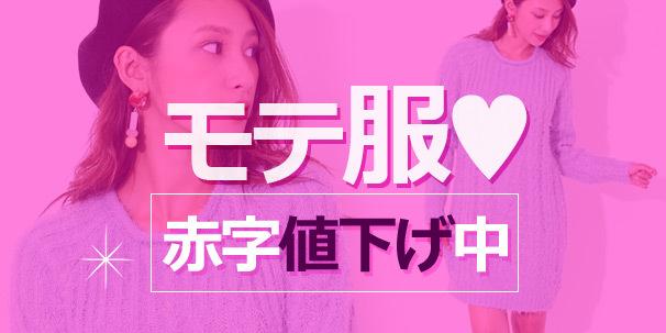 💥100個限定!3900円→1299円💥
