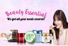 All Beauty Cosmetic