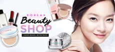 Find The Best Cosmetic  Diet & Beauty Deals Here!!