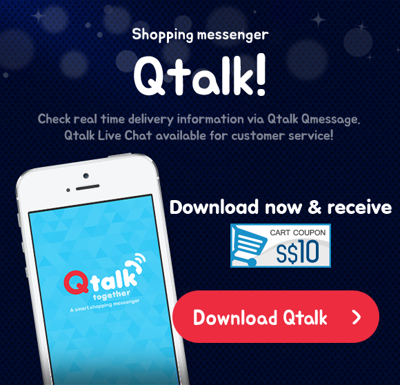 Shopping Messenger : Qtalk