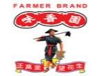 Farmer Brand