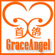 Grace Angel
