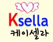 Ksella