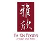 Ya Xin Dumpling