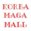 Korea Mega Mall