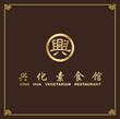 Xing Hua Vegetarian