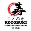 Kotobuki Restaurant
