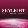 Skylight SG Official e-Store