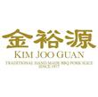 Kim Joo Guan