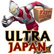 UltraJapan