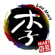 Lee Mart
