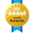 Seoul Awards Shop
