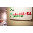 Asia Wellness