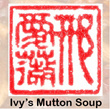 Ivy Hainanese Herbal Mutton Soup