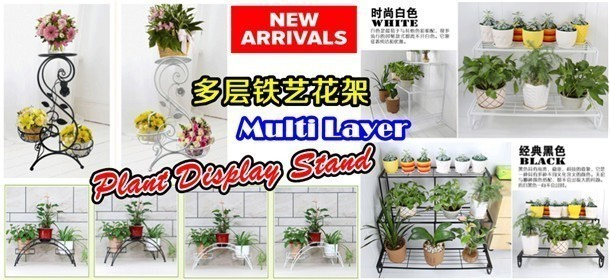 Multi Layer Plant Display Stand
