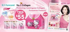 Hello Kitty Collagen Powder