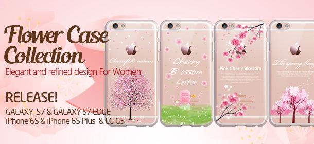 Spring Flower Case Collection/ Lovely Design Case/
