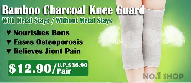 Bamboo Charcoal Knee Guard