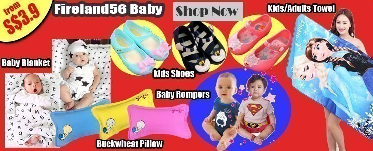 Fireland56 Baby Items Super Sales