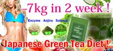 ★Japanese Green Tea Diet★