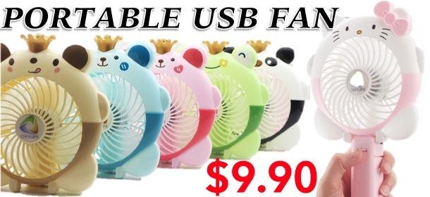 Cute Portable USB Fan !!